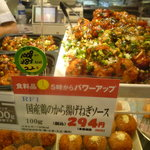 RF1 - ☆国産鶏のから揚げねぎソース(*^。^*)☆