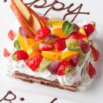 美食 個室・炭火焼・ワイン 縁 - メッセージを添えたケーキをプレゼント♪ご宴会プランのお客様はデザートを変更することも可能です!