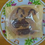 ぶれっとのケーキ屋さん - クッキー…180円