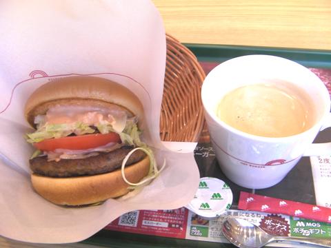 モスバーガー 姫路広峰店