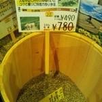 クッカバラ - 料理写真:生豆を選び・・・