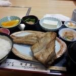 冨士屋本店 - 平成25年4月訪問