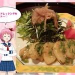 日本料理雲海 - サラダにかけて、さあ、召し上がれ♪