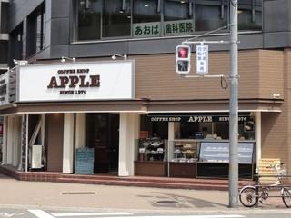 アップル - 店の外観