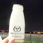 舞浜ユーラシア おみやげ - ドリンク写真:(o>ω<o)岩泉のむヨーグルト:168円