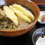 俵山湧水そば - 2013.04高菜蕎麦。