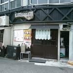 揚子江ラーメン 名門 - お店入口