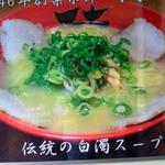 Tentenyuu - 玄関の写真