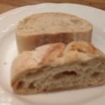 Franziskaner - しかしパンもつく