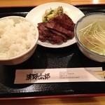 18489962 - 牛タン定食 ¥1380