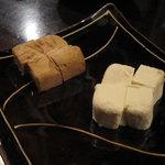 かんだ光壽 - クリームチーズの八丁味噌漬けと吟醸粕漬け