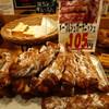 パン香房 - 料理写真:メープルシュガーデニッシュ 以下全部105円税込