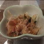 ○八食堂 -