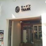 鶏ポタ ラーメン THANK