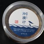 浜野水産 - 新製品「湘南しらすの沖漬け」 525円