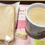 ロッテリア - パストラミビーフとタルタルソースのサンドセット:460円 (2013/4)