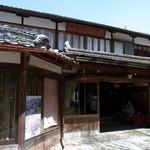 櫻花壇 -