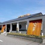廻る寿司 いの字 - お店の概観です。 駐車場から撮ってます。