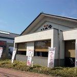 廻る寿司 いの字 - 道路からはこんな感じで見えます。 沢山の のぼり がありますね。