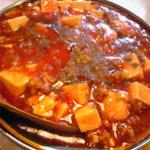 高味園 - 麻婆豆腐