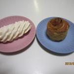 18501373 - お茶うけにぴったりの「ムラング」(左・40円)、「プチわさび」(右50円)は他バリエーションもあり。