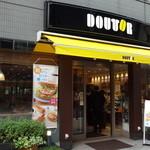 ドトールコーヒーショップ - 浜松町駅の金杉橋口を出て、第一京浜方面へ歩いたところ