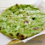 神戸Aarti - ほうれん草を練り込んだ、緑鮮やかなナン!健康を気遣う方に選ばれています。