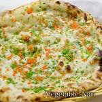 神戸Aarti - 細かくした野菜を練り込んだナンで、野菜不足な方にオススメです!