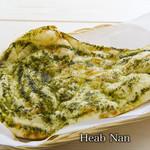 神戸Aarti - インド人が好む香り高いハーブナン!爽やかな香りがカレーに風味を添えます。