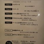 18504797 - ≪SALVATORE CUOMO & BAR@武蔵小山≫