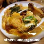 もつ政 - 鶏の親子煮
