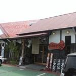 玄海食堂 温や - 道の駅むなかた近くにある絶品鯛茶漬けの食べれる海鮮料理のお店です。