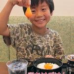 """卵らん亭 - 料理写真:これが卵らん亭の """"卵"""" です。"""