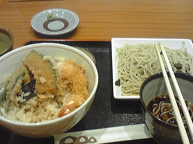 家族亭 イオン神戸北店