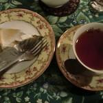 ティーハウス 茶摩 - ホットアッサムとレモンメレンゲ
