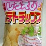 神田パーキングエリア(上り線)「gengedou」 - このPAで必ず買うお菓子です(2015.03現在)