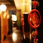 チャイナムーン - ゆったりくつろげる店内です。。【新宿三丁目】【中華料理】【点心】