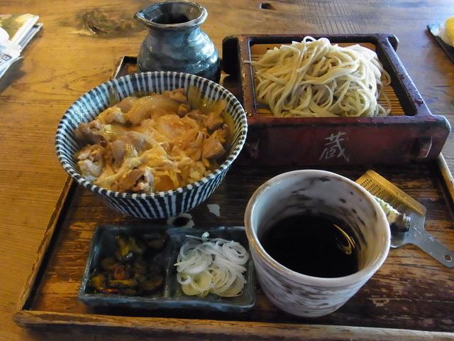 蔵 - ランチセット(1000円)の鴨親子丼セット