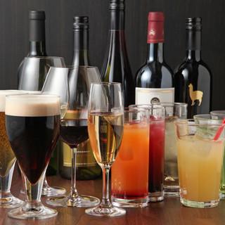 今夜は美酒に酔いしれて☆お得なワイン飲み放題&ハッピーアワー