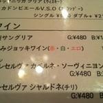 でんず食堂 -