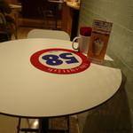58CAFE - テーブル