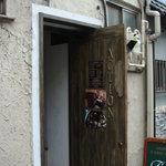 アクション - ドアに店名が・・・