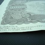 18522598 - 使い方