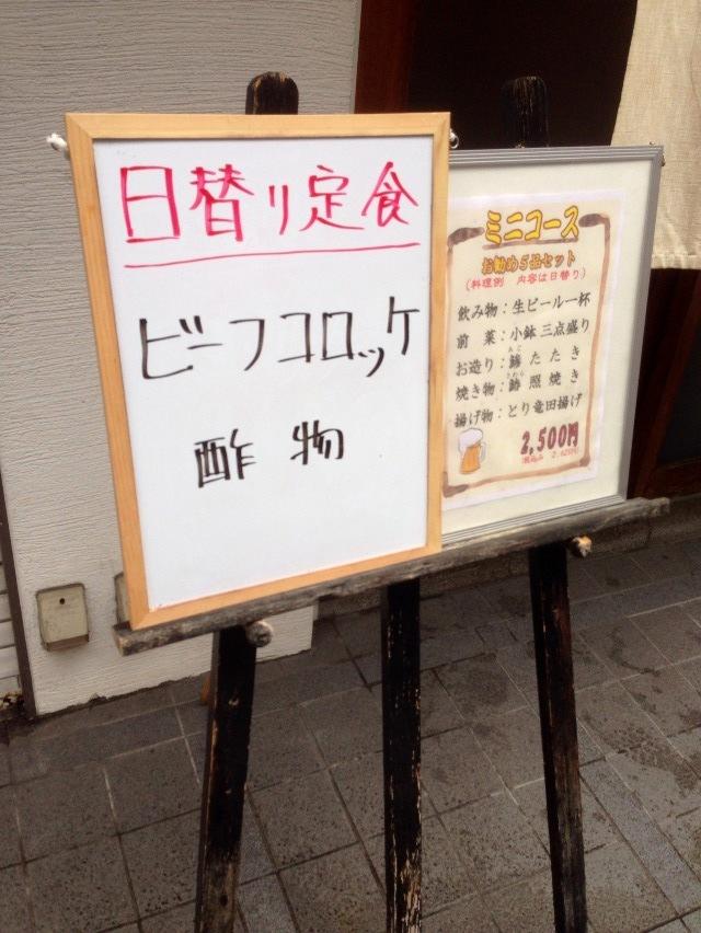 武蔵 name=
