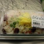 くりはらコモンズ - 料理写真:お豆が入ってるちらし寿司