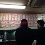 中華料理 桃園 - メニュー所狭しと…