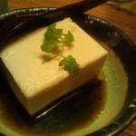 沖縄ダイニング琉歌 - 手作りジーマミー豆腐504円