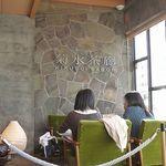 菊水茶廊 - 菊水茶廊 本店(神戸駅)