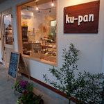 クゥーパン - ku-pan (クゥーパン) 店の外観 By 「あなたのかわりに・・・」