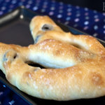 クゥーパン - ku-pan (クゥーパン) オリーブのパン By 「あなたのかわりに・・・」